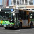 【東京都交通局】 S-V340