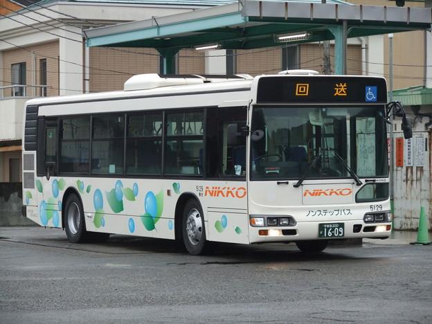 【日光交通】 5129号車