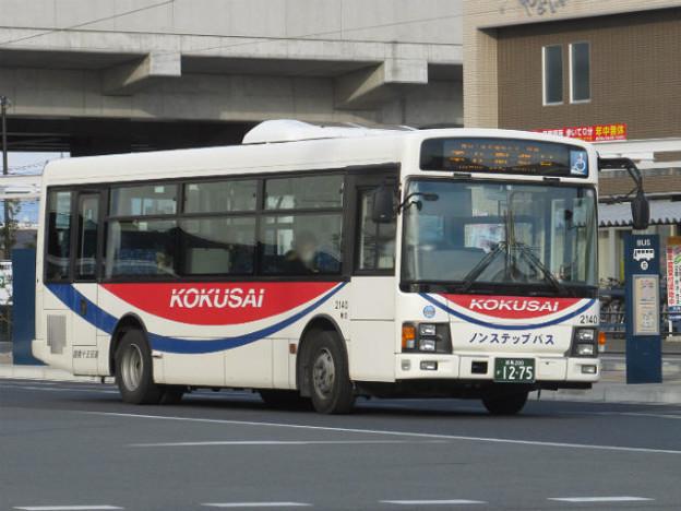 【国際十王交通】 2140号車