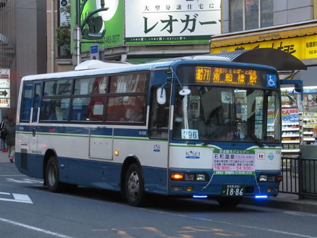 【京成バスシステム】 KS-1396