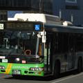 【都営バス】 S-S167