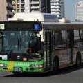 【都営バス】 S-S173