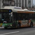 【都営バス】 L-T281