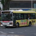 Photos: 【朝日バス】 2213号車