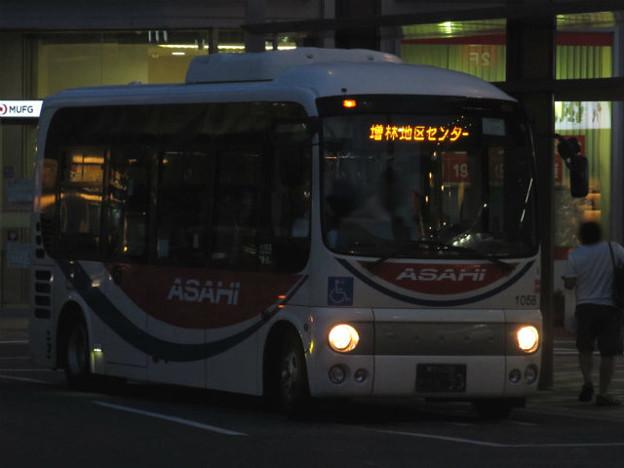 【朝日自動車】 1058号車