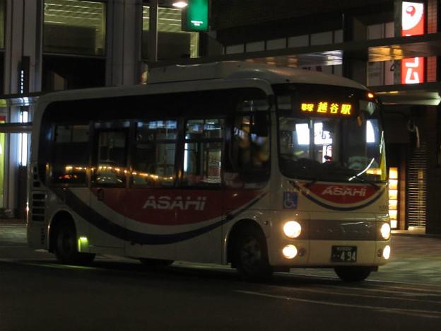 【朝日自動車】 1059号車