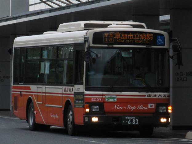 【東武バス】 5037号車