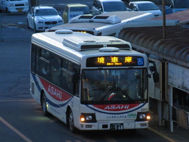 【朝日バス】 2352号車