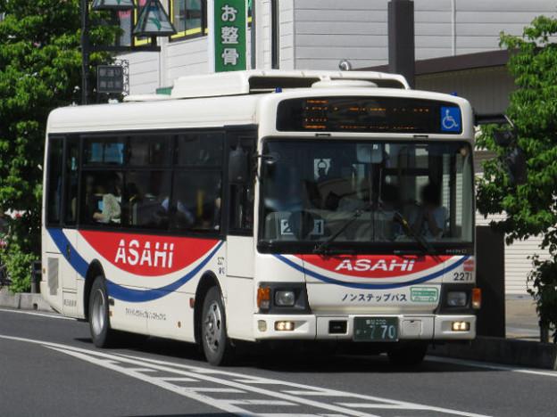 【朝日自動車】 2271号車