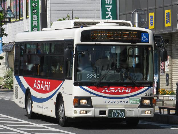 【朝日自動車】 2290号車