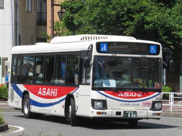 【朝日自動車】 5014号車