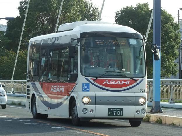 【朝日バス】 1089号車