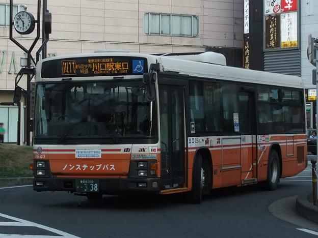 【東武バス】 2640号車