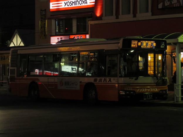 【東武バス】 9635号車