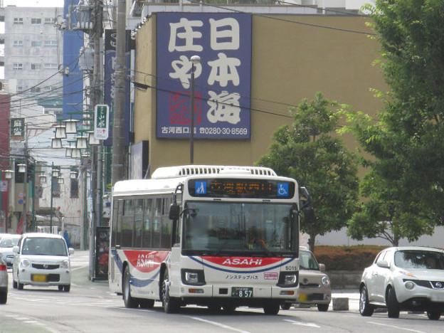 【朝日自動車】 5015号車