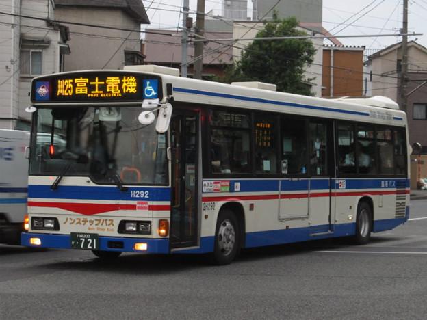 【臨港バス】 2H292