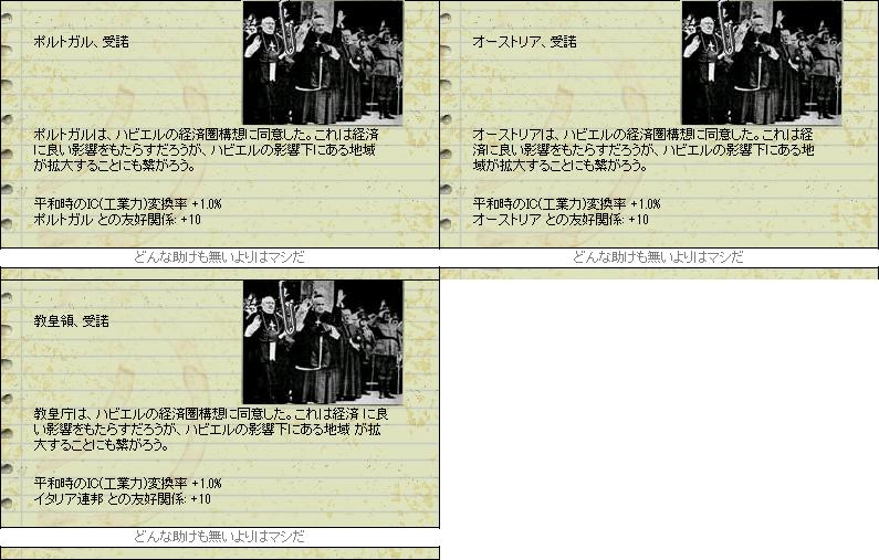 http://art1.photozou.jp/pub/737/3112737/photo/261252896_org.v1556398126.png
