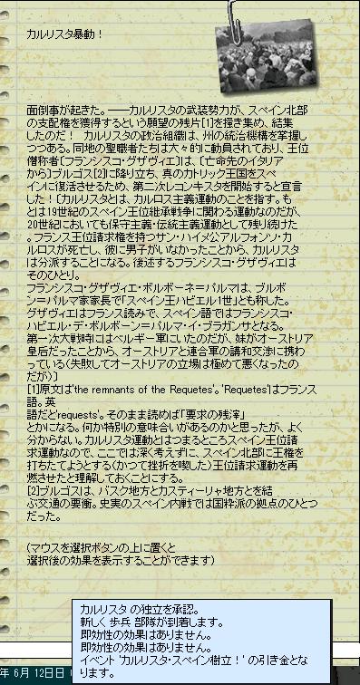http://art1.photozou.jp/pub/737/3112737/photo/261252900_org.v1556398141.png