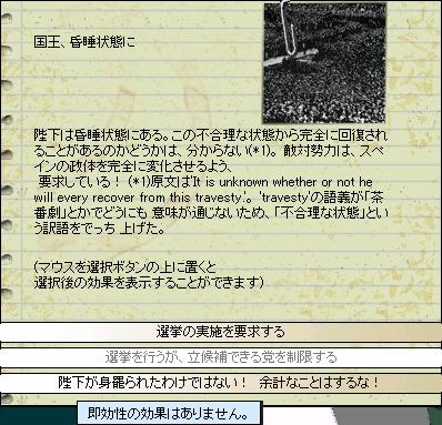 http://art1.photozou.jp/pub/737/3112737/photo/261252924_org.v1556398210.png
