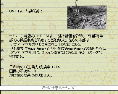 http://art1.photozou.jp/pub/737/3112737/photo/261252926_org.v1556398217.png