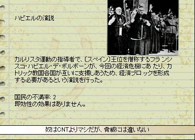 http://art1.photozou.jp/pub/737/3112737/photo/261252948_org.v1556398271.png