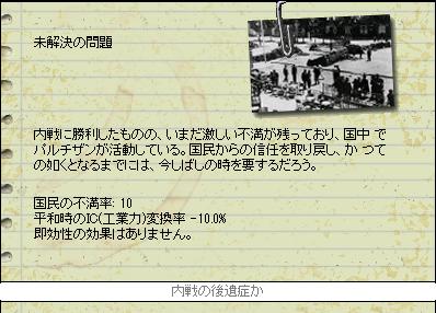 http://art1.photozou.jp/pub/737/3112737/photo/261321275_org.v1556713662.png