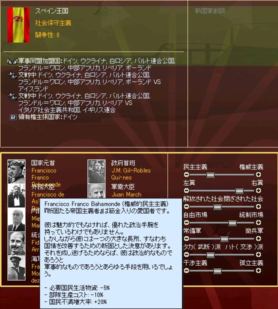 http://art1.photozou.jp/pub/737/3112737/photo/261321579_org.v1556714382.png