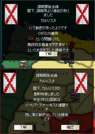 http://art1.photozou.jp/pub/737/3112737/photo/261321588_org.v1556714398.png