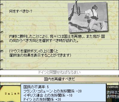 http://art1.photozou.jp/pub/737/3112737/photo/261321611_org.v1556714446.png