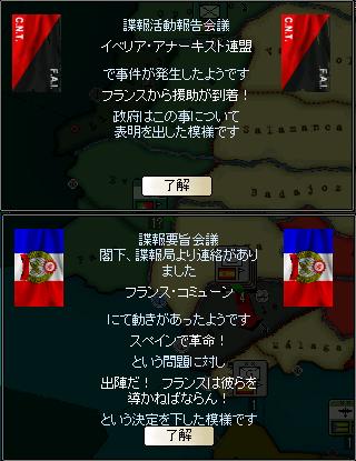 http://art1.photozou.jp/pub/737/3112737/photo/261321655_org.v1556714530.png