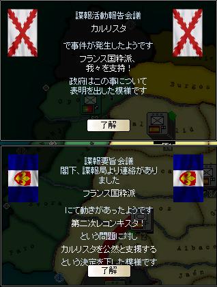 http://art1.photozou.jp/pub/737/3112737/photo/261321661_org.v1556714539.png