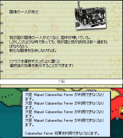 http://art1.photozou.jp/pub/737/3112737/photo/261321683_org.v1556714577.png