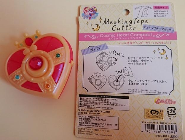 美少女戦士セーラームーン マスキングテープカッター