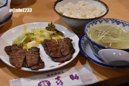牛たんMIX定食(しお&みそ)@1,674円