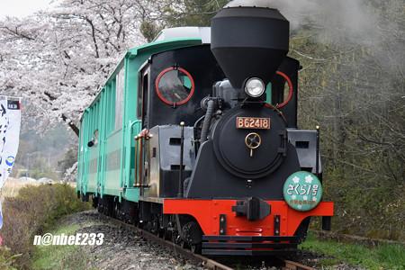 B62418「SLさくら1号」