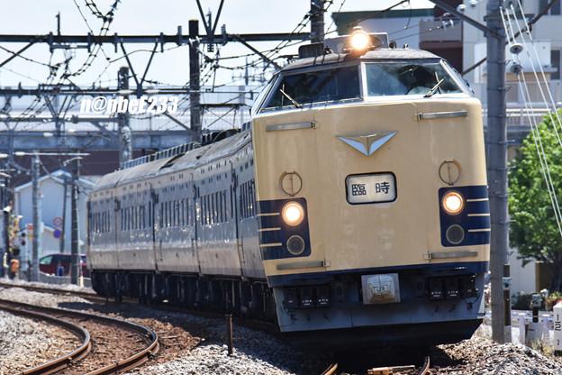 回9841M「ニコニコ超会議号」返却回送 583系 秋アキN1・N2編成