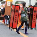 Photos: 枇杷葉湯(びわようとう)売り