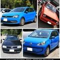 Photos: VW