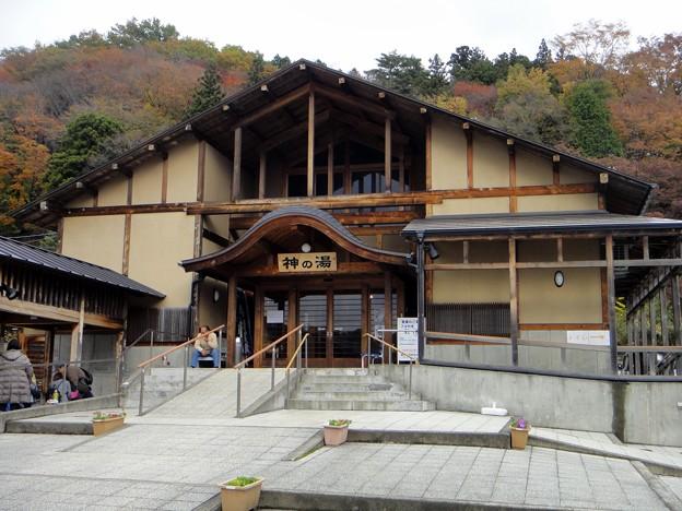 遠刈田温泉 共同浴場神の湯@宮城県蔵王町