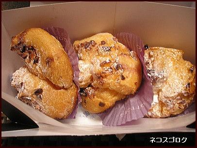 GIOTTO シュークリーム箱入り3個