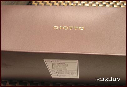 GIOTTO シュークリーム箱