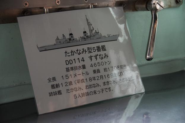 D72_4542