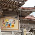 写真: 2016 okinawa
