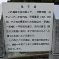 写真: 0207斑鳩の里3龍田公園2