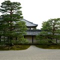Kyoto #3