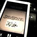 あぁぁ身も心もズタズ~タのボロボ~ロや、キャロ・・・Sonny Terry & Brownie McGhee - Sonny & Brownie2