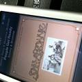 あぁぁ身も心もズタズ~タのボロボ~ロや、キャロ・・・Sonny Terry & Brownie McGhee - Sonny & Brownie4