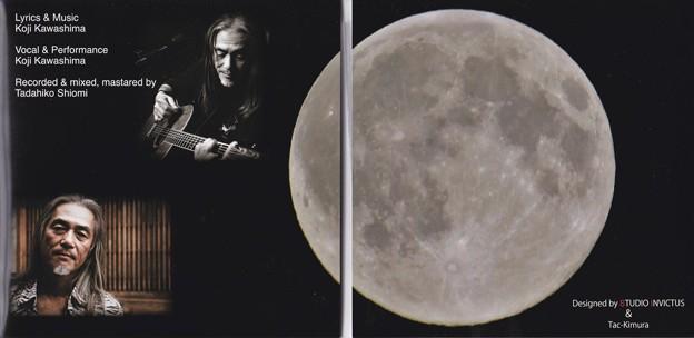 河嶋浩司-On the night of Strawberry Moon-2