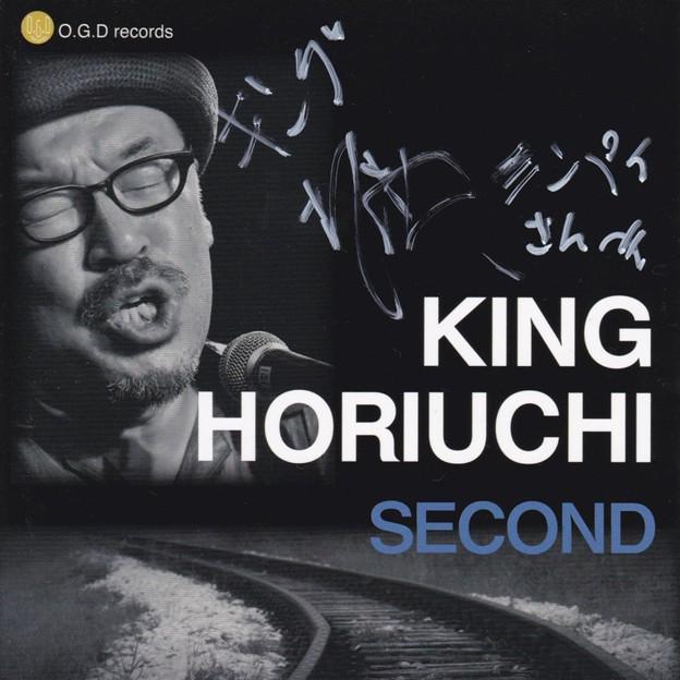 キング堀内-Second