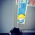 Instagram…(°∀°)ぴ7